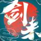 劍來(lai)大亂(luan)斗官方版