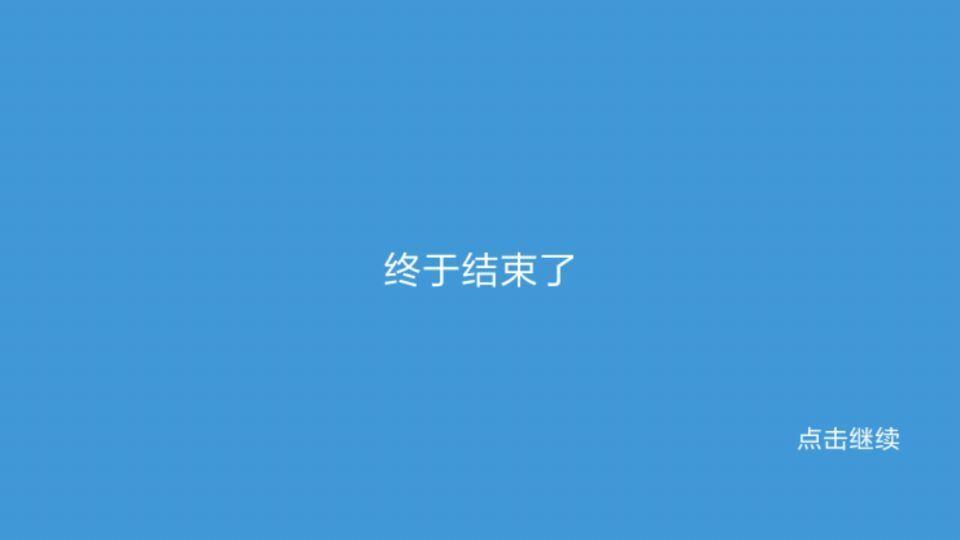 魔(mo)塔西行記游(you)戲圖(tu)1