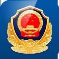湖(hu)北(bei)省公安政(zheng)務服務平台app