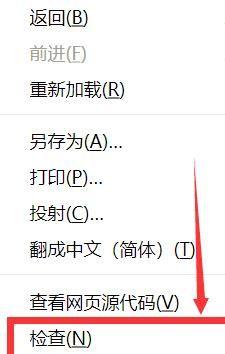 谷歌瀏(liu)覽(lan)器如(ru)何截屏整個(ge)頁(ye)面(mian)不(bu)用插(cha)件?不(bu)用插(cha)件截取整個(ge)頁(ye)面(mian)的方(fang)法(fa)[多圖]圖片3