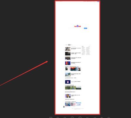 谷歌瀏覽器如何截屏整個頁面不用插件?不用插件截取整個頁面的方法[多圖]