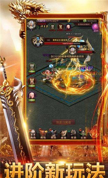 新版大哥傳(chuan)奇官網版圖2