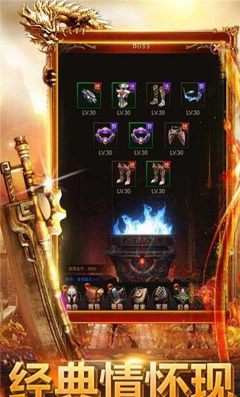 新版大哥傳(chuan)奇官網版圖1