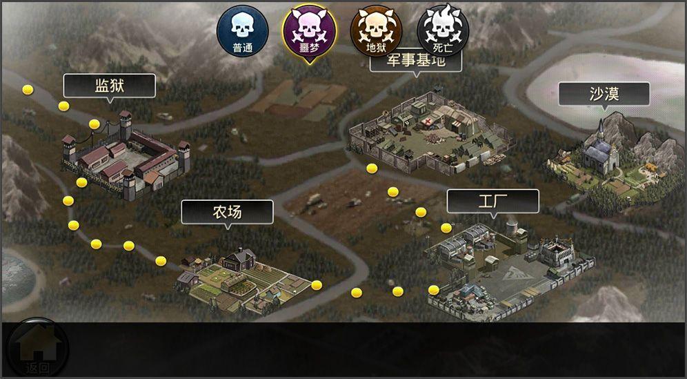 世界之重生官(guan)網版圖3