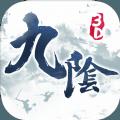 九陰(yin)真經(jing)2官(guan)網版