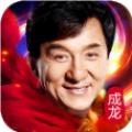 成龍代(dai)言烽火攻沙游(you)戲(xi)官(guan)網版