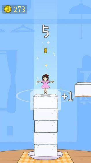 果凍(dong)女孩游戲(xi)圖1
