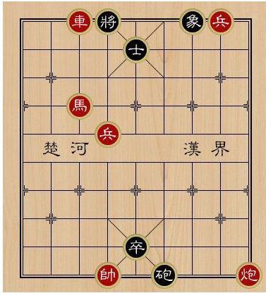 天天象棋殘局挑戰167期怎麼過(guo)?3月9月167期殘局挑戰圖文通關攻略[視頻(pin)][圖]圖片(pian)1