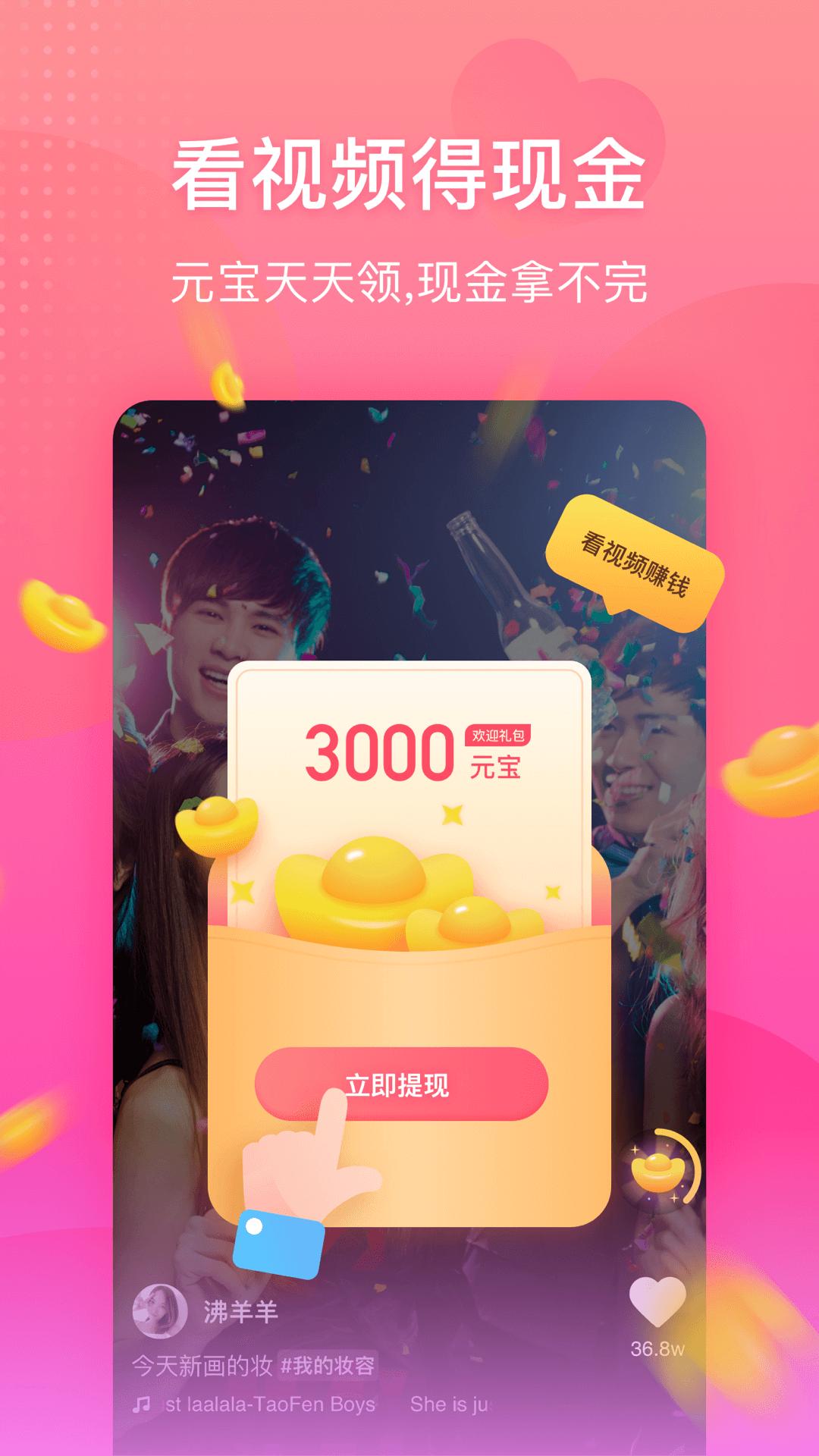 伊起(qi)app圖1