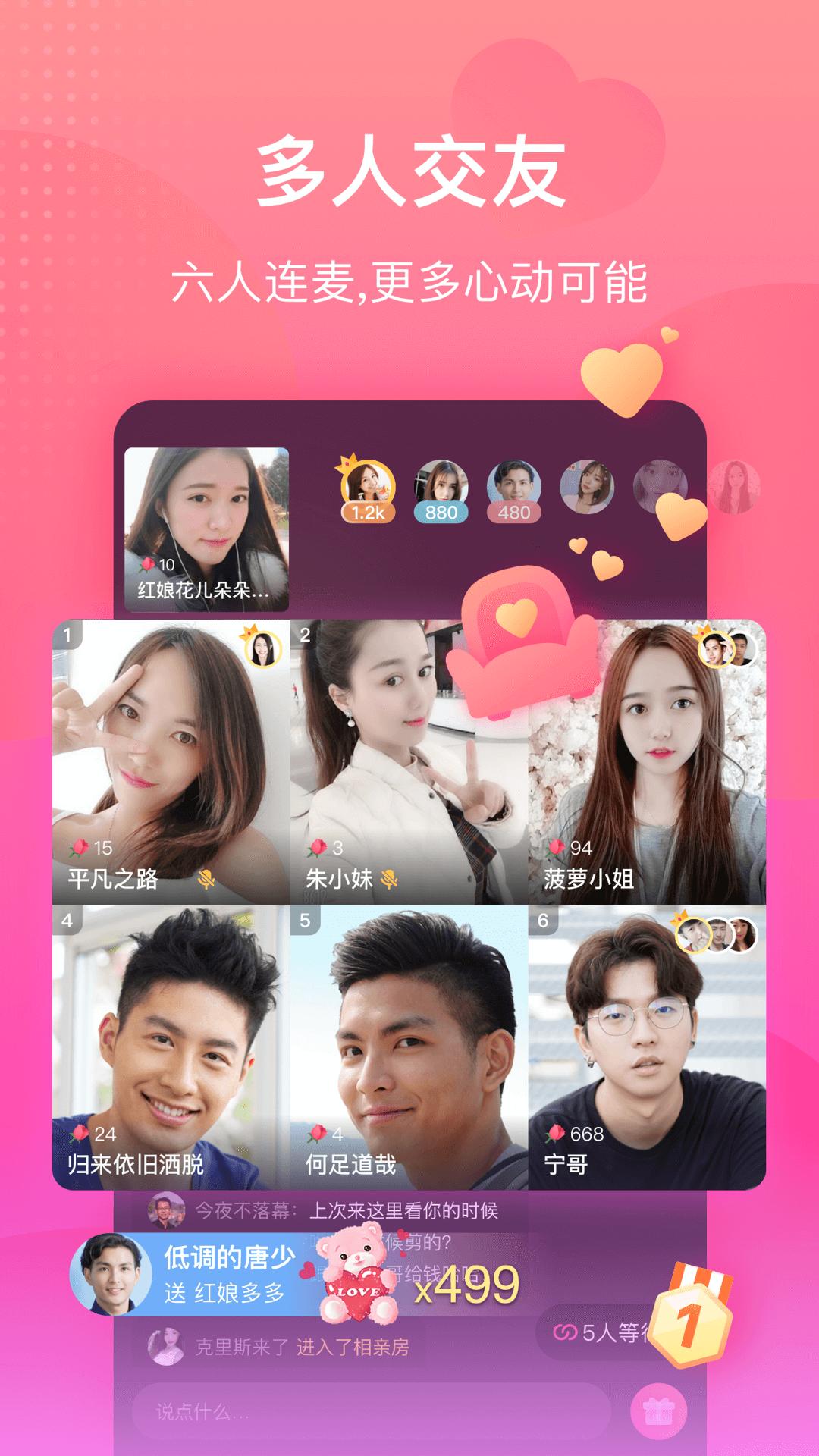 伊起(qi)app圖3