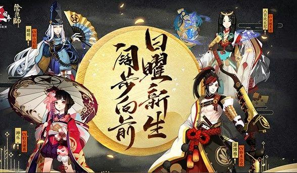 妖神姬官網版圖2
