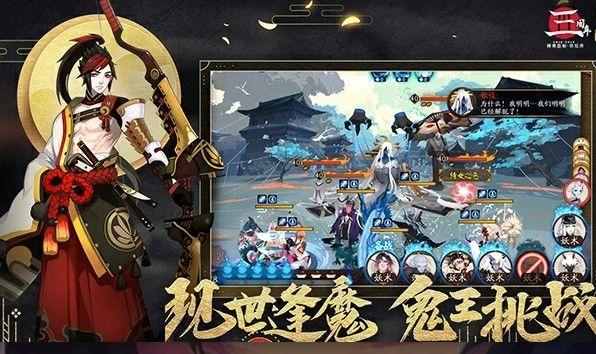妖神姬官網版圖1