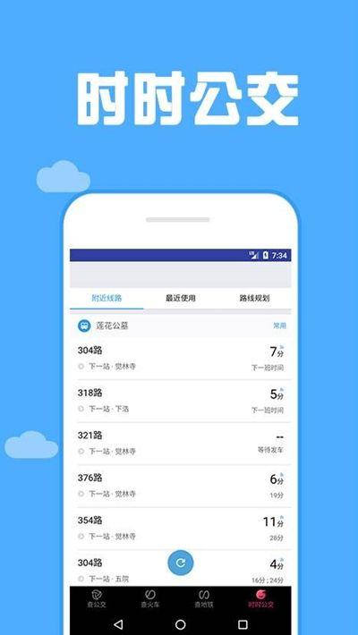 165看(kan)天氣app手機版圖片1