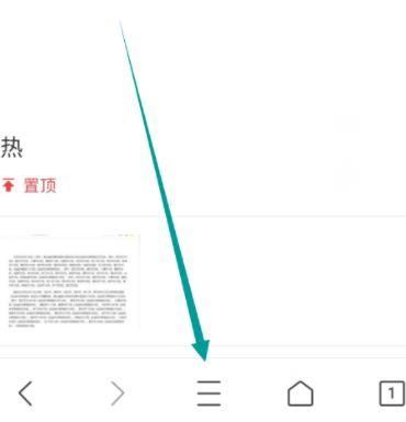 QQ瀏覽(lan)器怎麼關閉自yuan)dong)打開WIFI登錄(lu)功能?關閉自yuan)dong)打開WIFI登錄(lu)功能的方法[多圖]圖片1