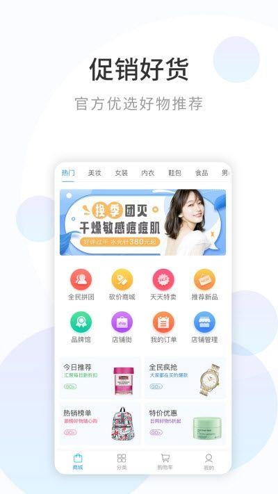 浪淘鯊app圖(tu)1