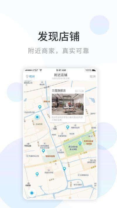浪淘鯊app圖(tu)3