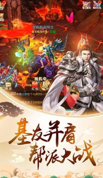 劍蕩江(jiang)湖之九州錄(lu)變(bian)態版圖1