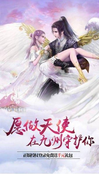 劍蕩江(jiang)湖之九(jiu)州錄(lu)變(bian)態版圖3