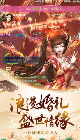 劍蕩江(jiang)湖之九州錄(lu)變(bian)態版圖2