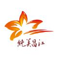 純美昌(chang)江客戶端app官方版