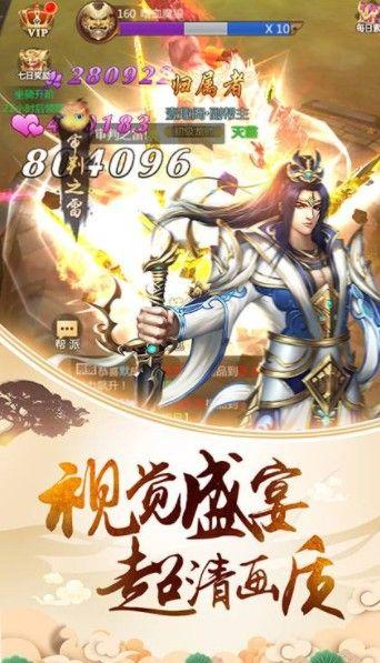 劍蕩江(jiang)湖之九州錄(lu)變(bian)態版手游安卓版圖片1