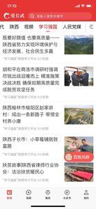 愛長武(wu)app手機客(ke)戶端(duan)圖片1