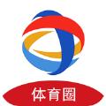 體育圈app隻果手機(ji)版(ban)