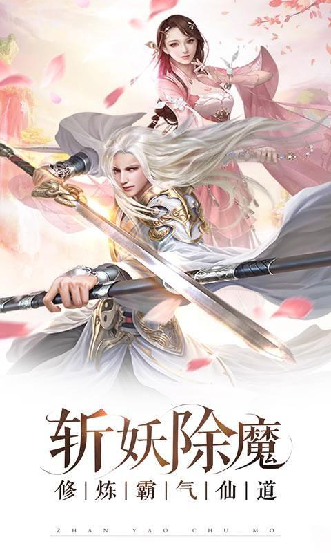 最(zui)強山海經(jing)官方(fang)版圖2