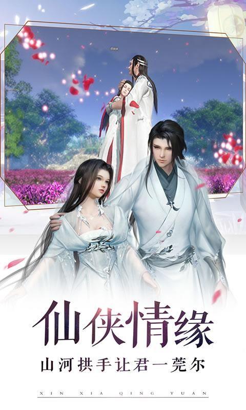 最(zui)強山海經(jing)官方(fang)版圖1