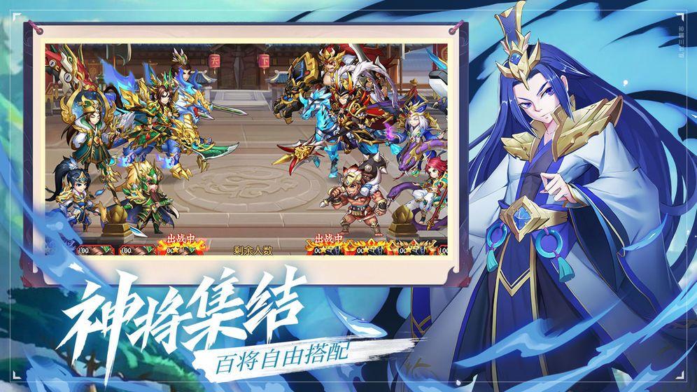 夢道三國官網版圖3