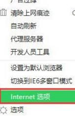 網站出(chu)現該站點(dian)安全證書的(de)吊銷(xiao)信息不可用是怎麼回(hui)事?解決方法(fa)分享(xiang)[多圖]圖片2