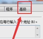 網站出(chu)現該站點(dian)安全證書的(de)吊銷(xiao)信息不可用是怎麼回(hui)事?解決方法(fa)分享(xiang)[多圖]圖片5