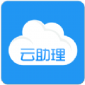 雲助理中國人壽最(zui)新版