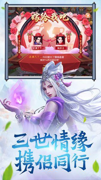 劍(jian)無(wu)心法師官網版圖3