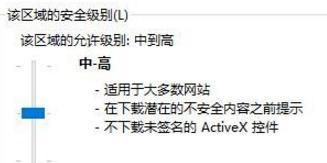 網(wang)站出現該站點(dian)安全證(zheng)書的吊銷信息不(bu)可用是怎麼回事(shi)?解決方法分(fen)享[多圖]圖片4