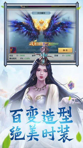 劍(jian)無(wu)心法師官網版圖2