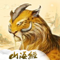 山海異聞記官(guan)網版