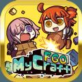 FGO MyCraft Lostbelt国服版