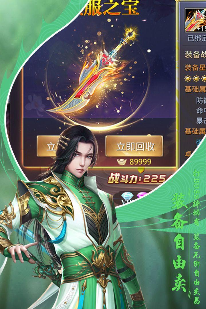 妖域神姬红包版图3