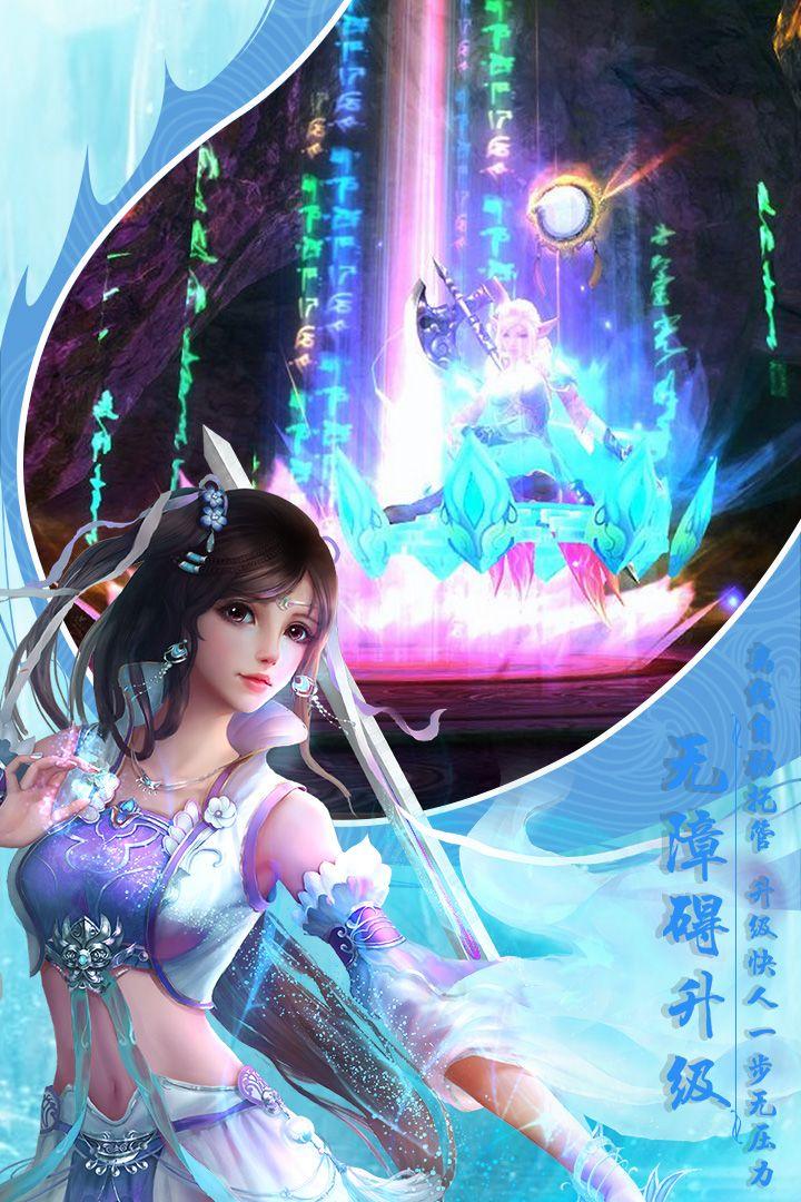 妖域神姬红包版图1