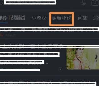 手机QQ浏览器怎么开启关闭夜间模式?开启关闭夜间模式的方法[多图]图片3