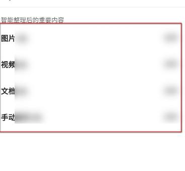 QQ浏览器云文件在哪里查看?查看QQ浏览器云文件的方法[多图]