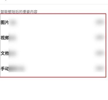 QQ浏览器云文件在哪里查看?查看QQ浏览器云文件的方法[多图]图片5