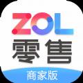 ZOL零售商家版