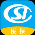 黄山医保app
