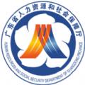 2020廣東省公務員考試錄用管理信息系統