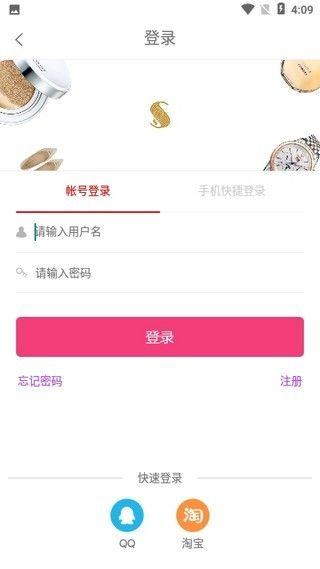 上昕联盟安卓手机版app图片1