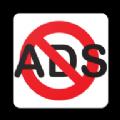 廣告攔截器