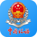 黑龙江省电子税务局