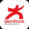 中国大学生四史答案英雄篇2021
